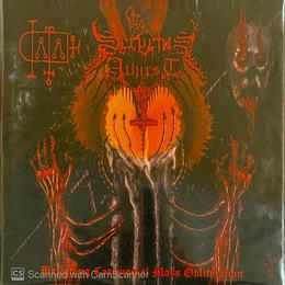 EP - SERPENTS ATHIRST -  Heralding Ceremonial Mass Obliteration VINYL