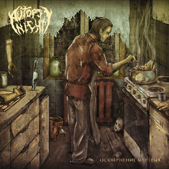 AUTOPSY NIGHT  The Desecration of the Dead CD