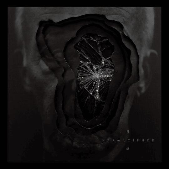 Karmacipher – 陣獄 DIGISLEEVE CD
