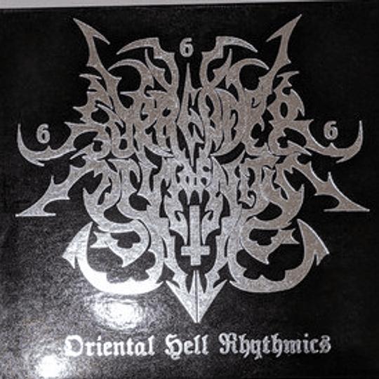 SURRENDER OF DIVINITY -  Oriental Hell Rhythmics CD