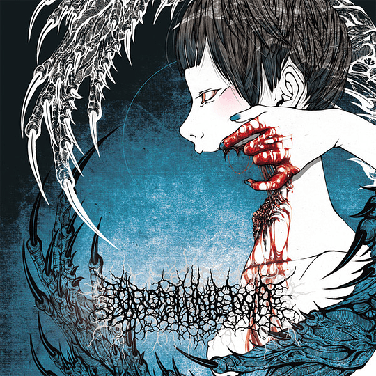 UROBILINEMIA - Wriggling Chrysalis Of Metaphysical Grudge CD