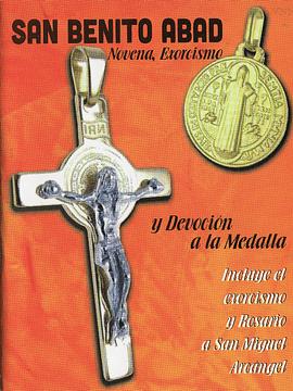 Novena a San Benito Abad