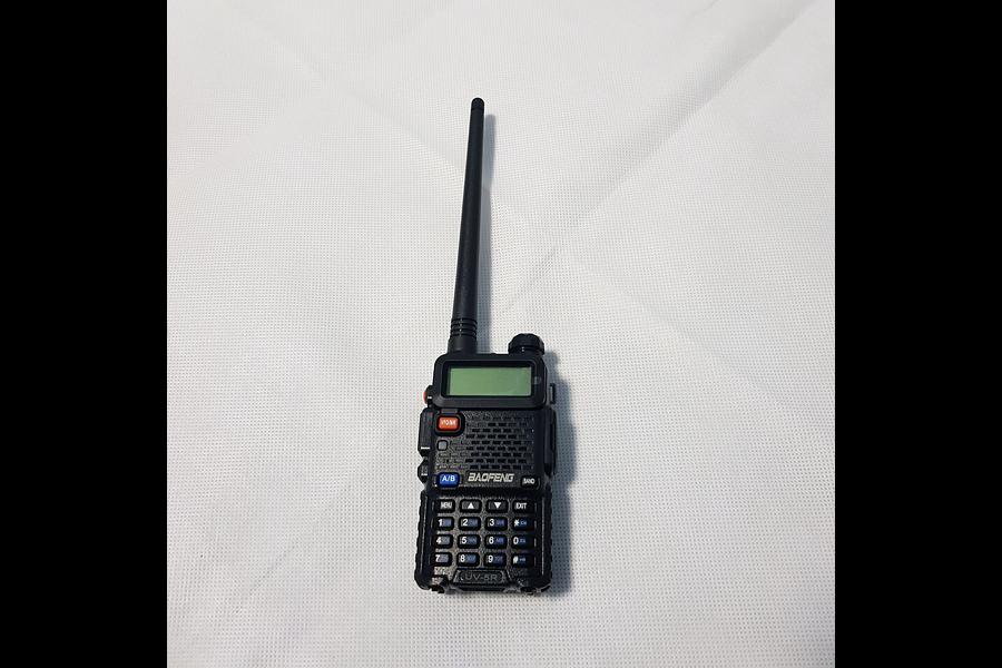 RADIO PORTABLE BAOFENG UV-5R