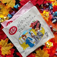 Kit Kat Almond and Berries
