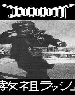 Doom · Rush Hour Of The Gods LP