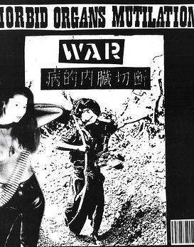 Morbid Organs Mutilation  - War 7''