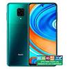 Redmi Note 9 4GB/128GB - Verde