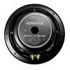 SUBWOOFER KENWOOD KFC-W3010 12″