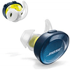 Audifono Bluetooth BOSE Free (azul/citron)