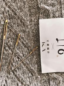 Ito Yarn Darning Needles | Agulhas para Tricot e Tapeçaria