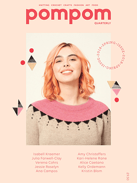 PomPom Magazine Quarterly Past numbers