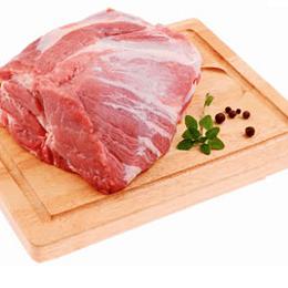 Cerdo Pulpa Pierna Entera Caja 22 Kg APP Agrosuper ($4.390 X Kilo)
