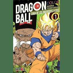 Dragon Ball Z Color - Saga Androides y Cell 1