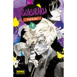 JIGOKURAKU #04