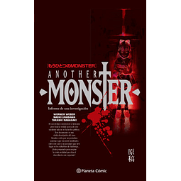 Monster: Another Monster