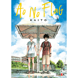 AO NO FLAG #03