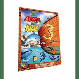 30% Dcto - Libro de actividades - El Arca de Noé 3