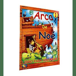 30% Dcto - Libro de Actividades - El Arca de Noé 1