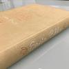 Biblia NTV, Edición zíper con referencias, letra grande Beige