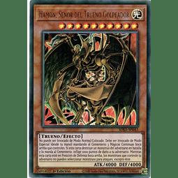Hamon, Señor Del Trueno Golpeador carta yugi SDSA-SP043