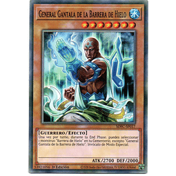 3x General Gantala of the Ice Barrier Carta Español Yugi SDFC-SP017