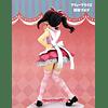 Love Live! Special Figure -Nico- (Game-prize)