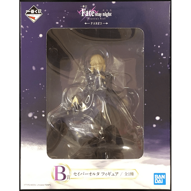 Fate / Stay Night Heaven's Feel Part 3 B-Prize Saber Alter figure