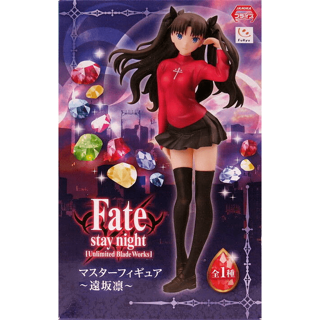 Fate/Stay Night Unlimited Blade Works - Tohsaka Rin - Furyu