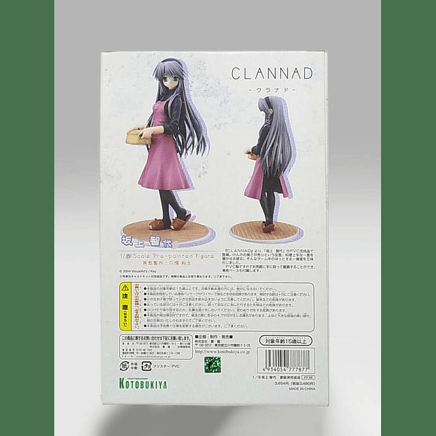 Clannad - Sakagami Tomoyo - 1/8