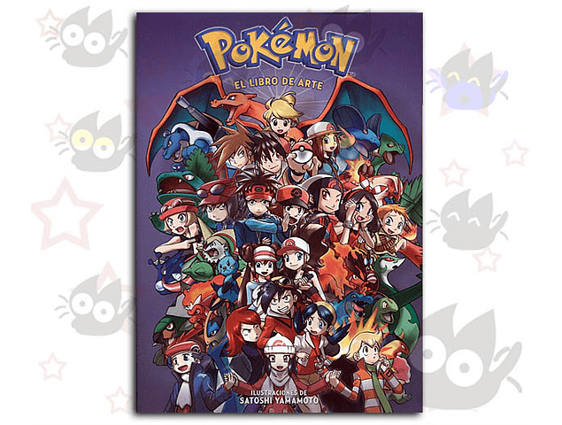 Pokemon : El Libro de Arte