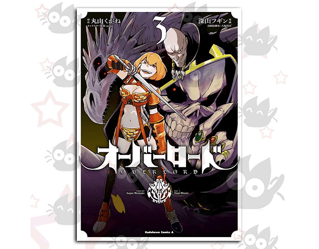 Overlord Vol. 3 - Ingles