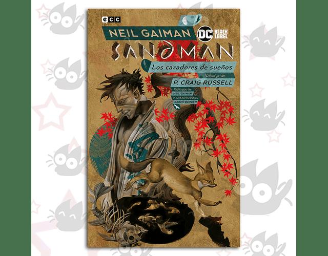 Biblioteca  Sandman Vol. 13: Los Cazadores de Sueños