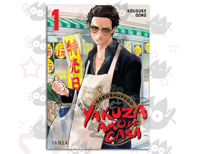Yakuza Amo De Casa Vol. 1 - O