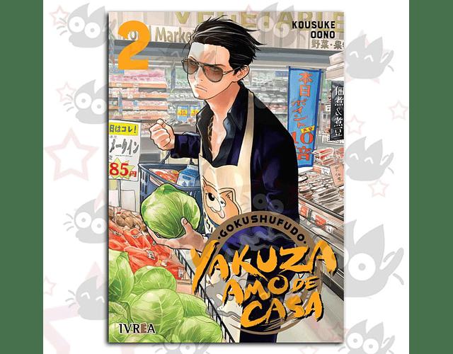 Yakuza Amo De Casa Vol. 2