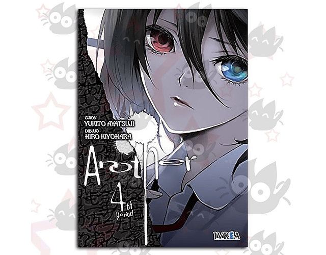 Another Vol. 4