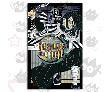 Guardianes de La Noche Vol. 19 - O