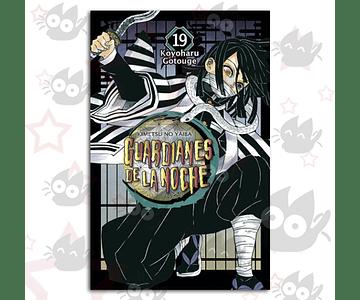 Guardianes de La Noche Vol. 19