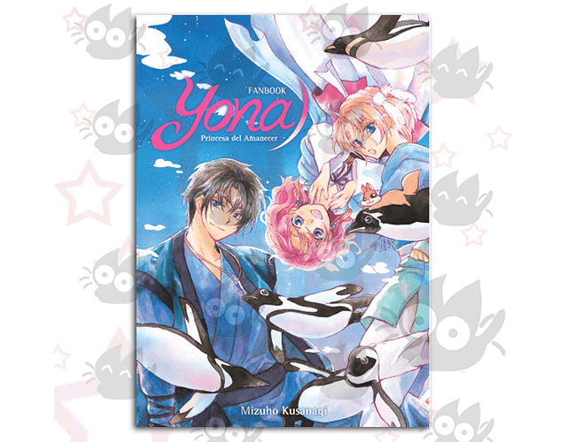 Yona, Princesa del Amanecer (Akatsuki no Yona) Fanbook