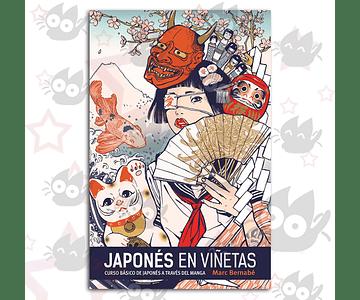 Japonés En Viñetas - Integral