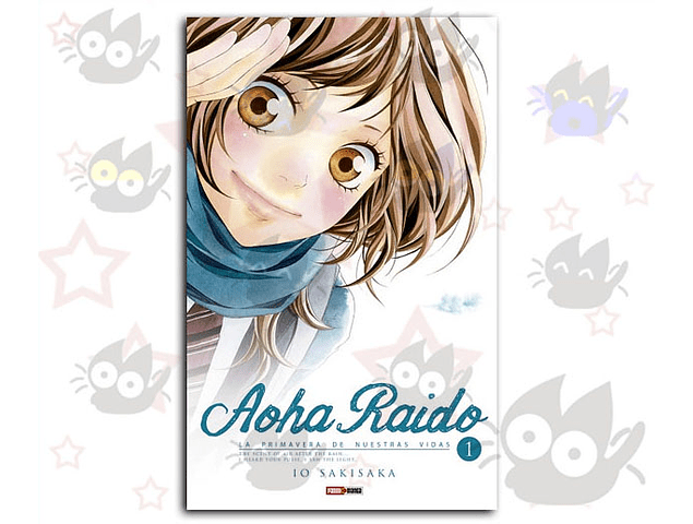 Aoha Raido Vol. 1