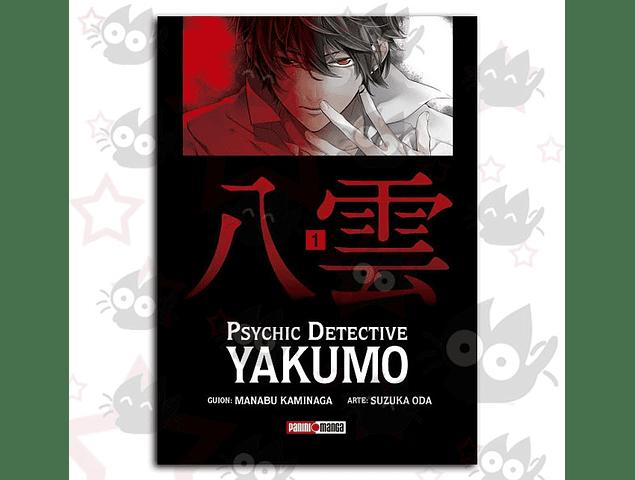Psychic Detective Yakumo Vol. 1