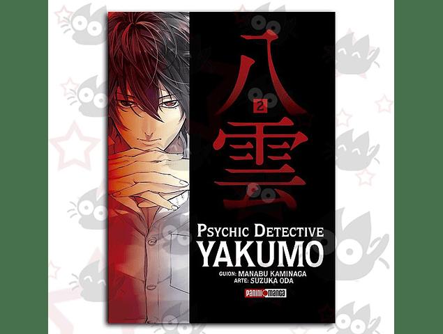 Psychic Detective Yakumo Vol. 2
