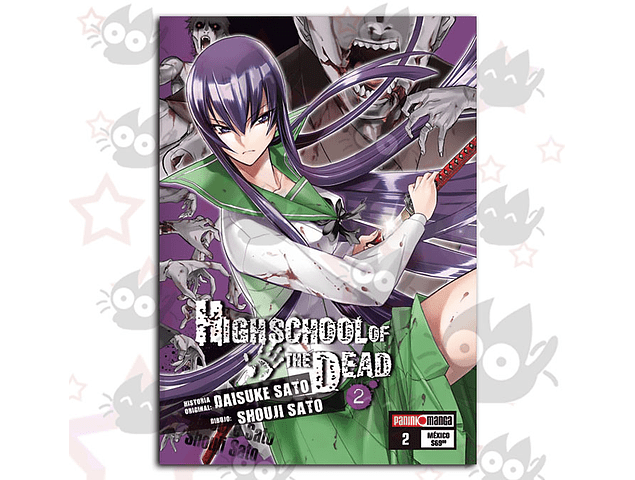 High School of the Dead Vol. 2