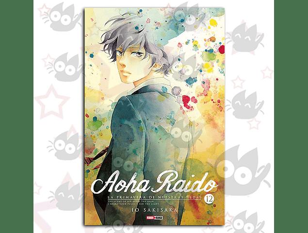 Aoha Raido Vol. 12