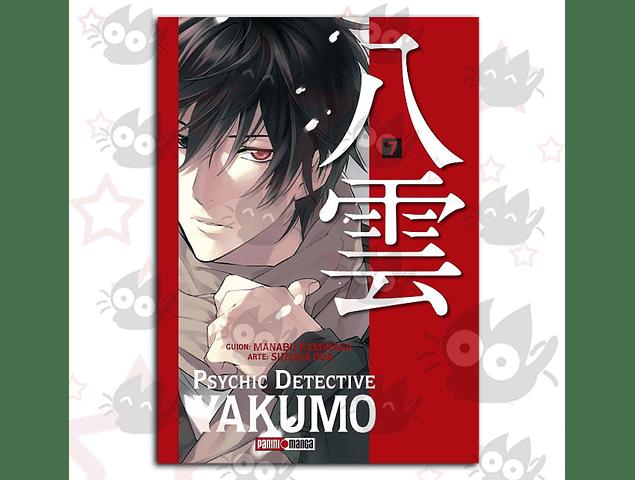 Psychic Detective Yakumo Vol. 7