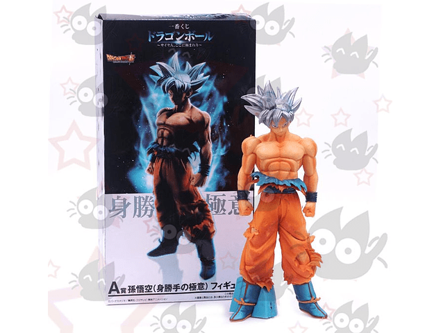 Dragon Ball Super - Figura Goku Ultra Instinto