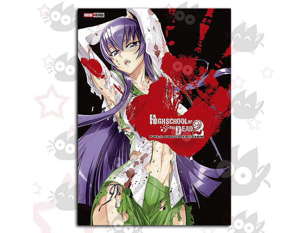 High School of the Dead Full Color Edition Vol. 2
