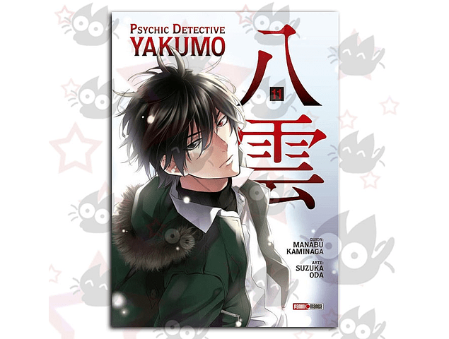 Psychic Detective Yakumo Vol. 11