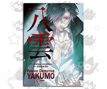 Psychic Detective Yakumo Vol. 12