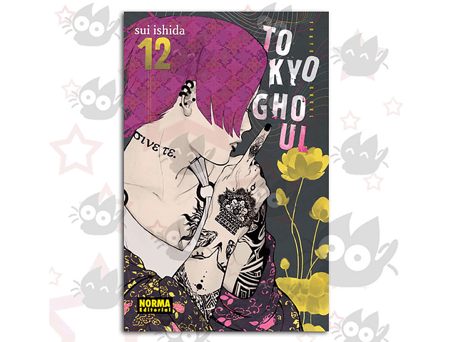 Tokyo Ghoul Vol. 12 - Norma